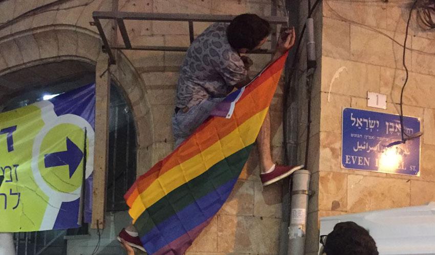 הדרישה כלפי עיריית ירושלים: תתלו את דגלי הגאווה בעיר עוד היום
