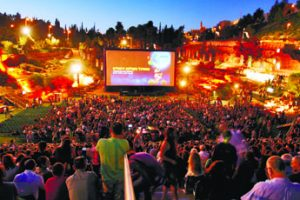 """פסטיבל הקולנוע בבריכת הסולטן (צילום: יח""""צ)"""
