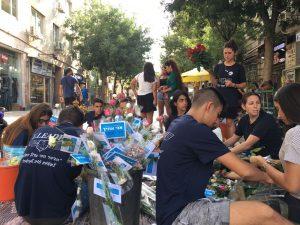 """פעילות התנדבותית לפני ט' באב (צילום: ארגון סח""""י)"""