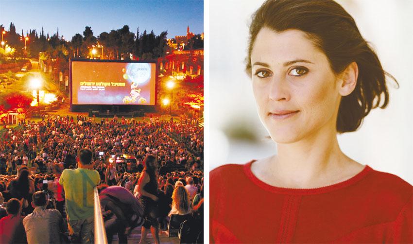 נועה רגב, בריכת הסולטן (צילומים פסטיבל הקולנוע ירושלים, פרי מנדלבוים)