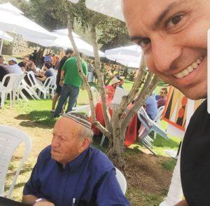 אבירם ברוכיאן וסבו (צילום: אינסטגרם)