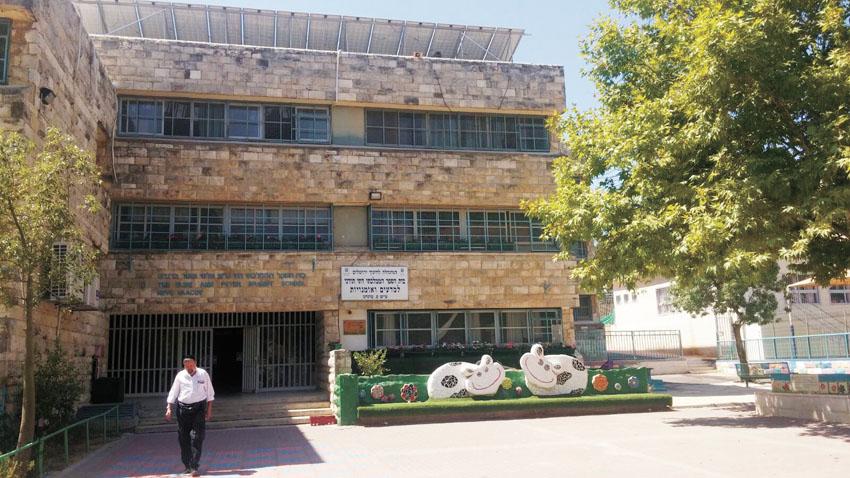 """בית הספר ברנדט (צילום: יח""""צ)"""