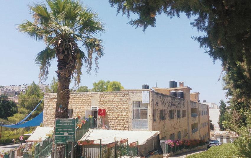 בית הספר אלבכריה (צילום: באדיבות עיריית ירושלים)
