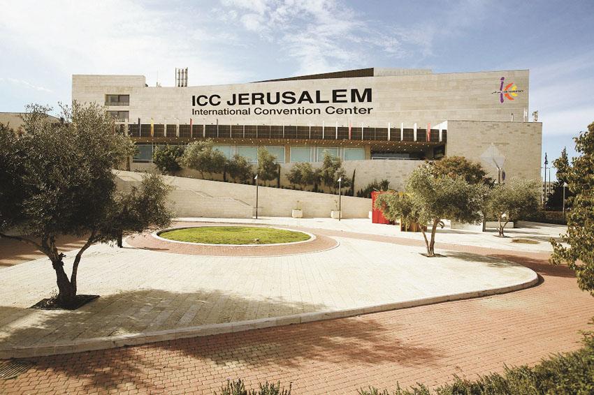 """בנייני האומה (צילום: יח""""צ)"""