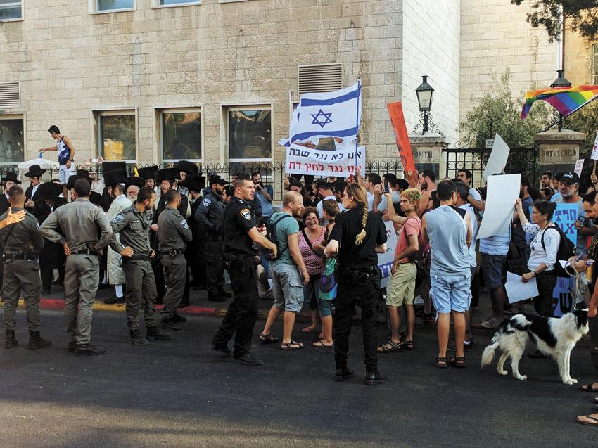 הפגנות החילונים והחרדים בשבת (צילום: נדב־בן אוד)
