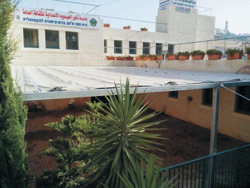 מוסד חינוך בירושלים עם מתקן הצללה (צילום: דוברות עיריית ירושלים)
