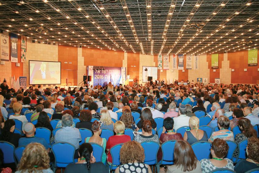 ועידת ישראל לרפואה 2016 (צילום: ארנון בוסאני)