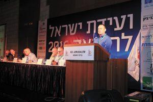טל שאול, ועידת ישראל לרפואה 2016 (צילום: ארנון בוסאני)