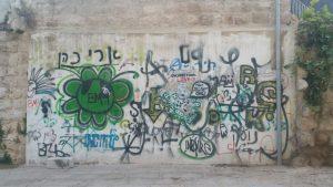 לפני - הקיר מלא בכתובות גרפיטי (צילום אלכס חייצקי)