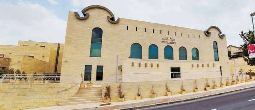 מוזיאון הצייר משה קסטל (צילום: עיריית מעלה אדומים)