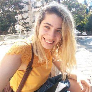 נועה כהן (צילום: פרטי)