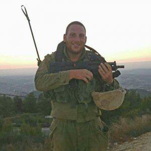 """סמל יוסף הורק (צילום: דובר צה""""ל)"""