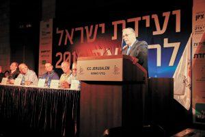 פרופ' יונתן הלוי, ועידת ישראל לרפואה 2016 (צילום: ארנון בוסאני)