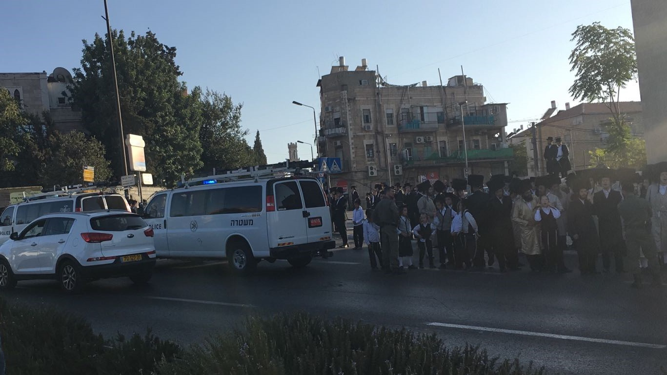 הפגנת החרדים ברחוב חיל ההנדסה (צילום: דוברות המשטרה)