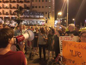 ההפגנות הגיעו לירושלים (צילום: יקי הרץ)