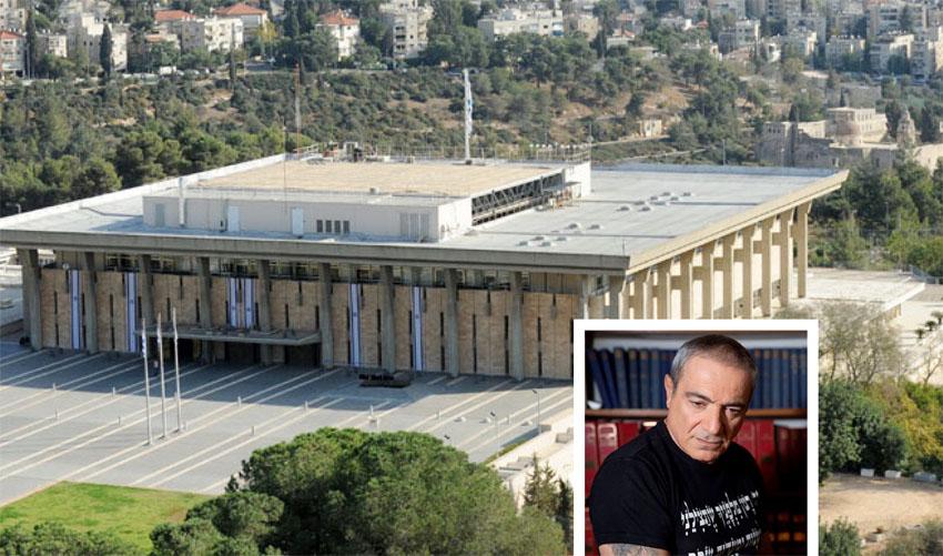 """הכנסת, ישראל בונדק (צילומים: מתוך פייסבוק, קובי גדעון, לע""""מ)"""