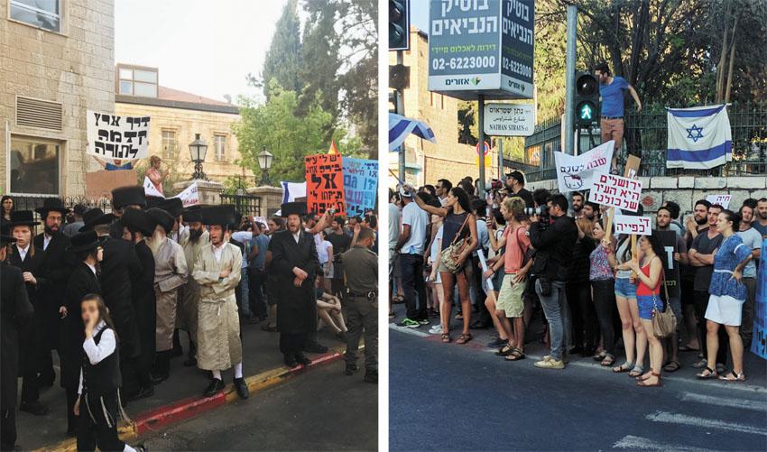 הפגנות החילונים והחרדים בשבת (צילומים: נדב־בן אוד, דוברות המשטרה)