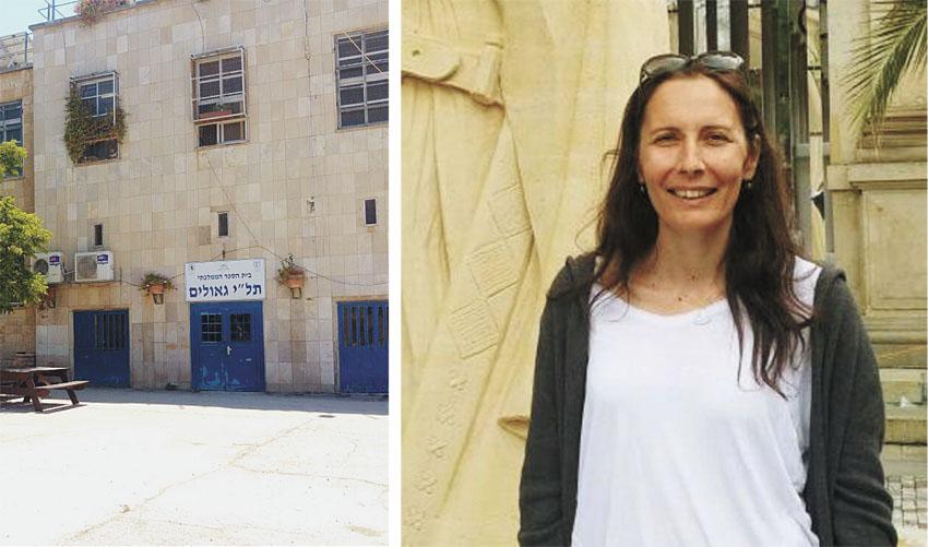 """דנה גרסון, בית הספר תל""""י גאולים (צילום: עמרי גרסון, באדיבות עיריית ירושלים)"""