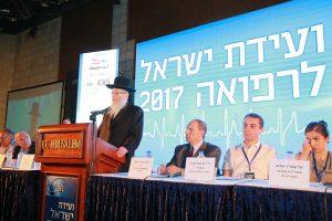 שר הבריאות יעקב ליצמן, ועידת ישראל לרפואה 2017 (צילום: ארנון בוסאני)