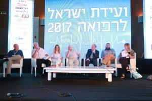 ועידת ישראל לרפואה (צילום: ארנון בוסאני)