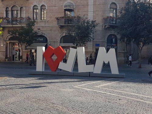 פסל אהבה בירושלים