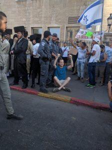 הפגנה בעד שבת חופשית (צילום: נדב-בן אוד)