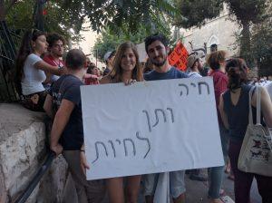 עדי ונתן - מפגינים למען השבת שלהם (צילום: נדב-בן אוד)