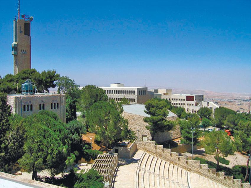 האוניברסיטה העברית קמפוס הר הצופים (צילום: תמר ירדני)