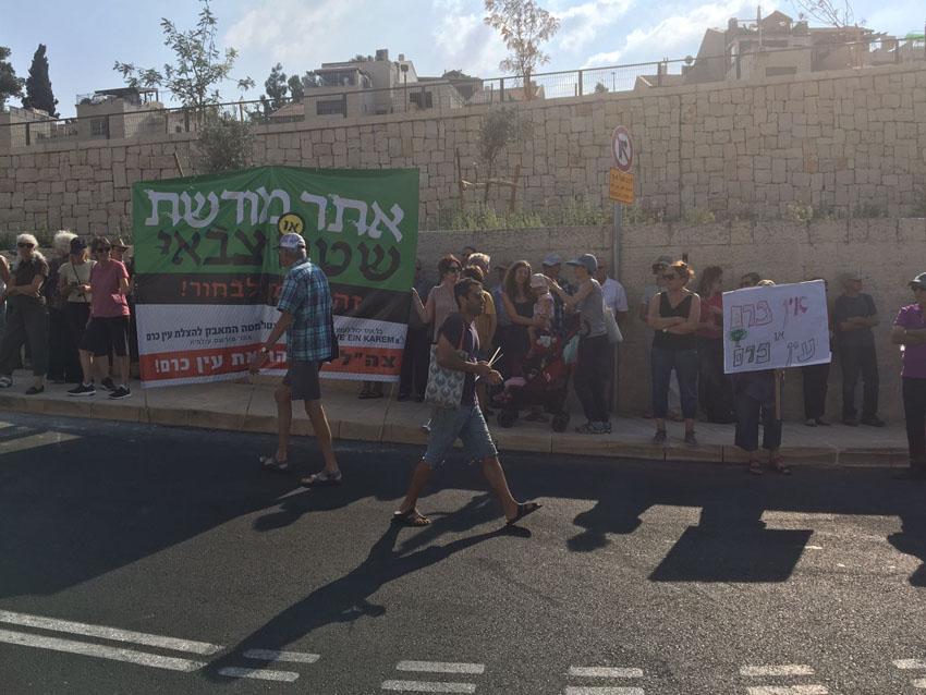 """הפגנה נגד הקמת מכללות צה""""ל בעין כרם, ספטמבר 2017 (צילום: מטה מאבק עין כרם)"""
