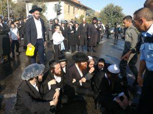 הפגנות חרדים (צילום: דוברות המשטרה)