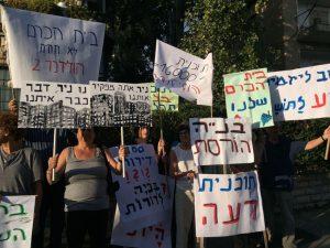 הפגנת תושבי בית הכרם מול ביתו של ברקת (צילום: ליאורה וייז)