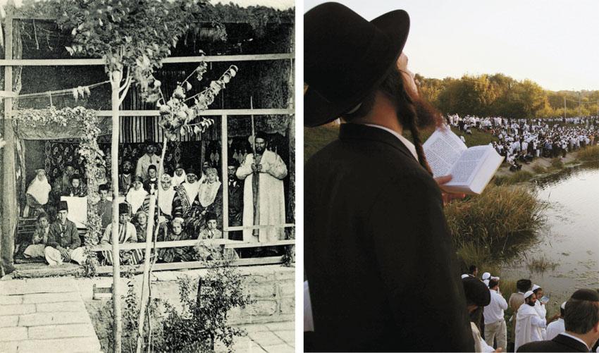 תשליך באומן, משפחה בסוכה בבוכרה - מתוך תערוכת חגי תשרי במוזיאון ישראל (צילומים: גיל מגן-כהן - אוסף האמן, מתנת רפי גראפמן)