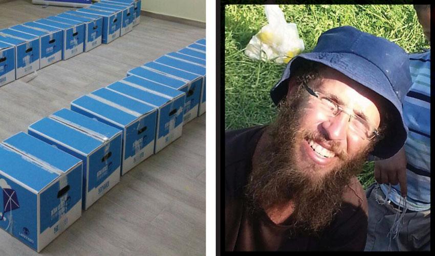 """יוחאי שלום שרקי ז""""ל, חבילות שי לחג (צילום: מתוך דף הפייסבוק 'שלום שרקי-דף זכרון', יקותיאל אזרחי)"""