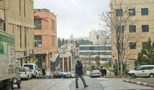 גבעת שאול (צילום: אמיל סלמן)