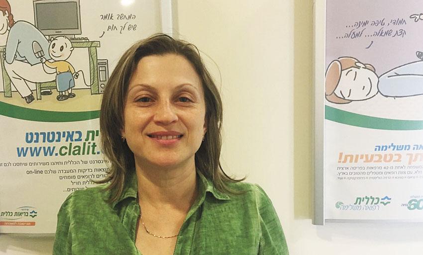 """ד""""ר דיאנה דרטבה (צילום: דוברות כללית מחוז ירושלים)"""