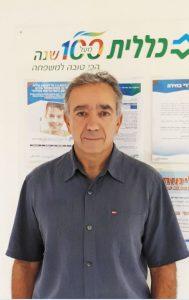 """ד""""ר קובי בנעים (צילום: דוברות כללית מחוז ירושלים)"""