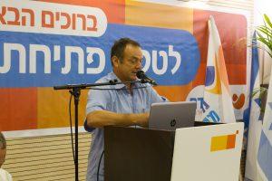 טל שאול, מנהל מחוז ירושלים קופת חולים מאוחדת (צילום: אסף קרלה)