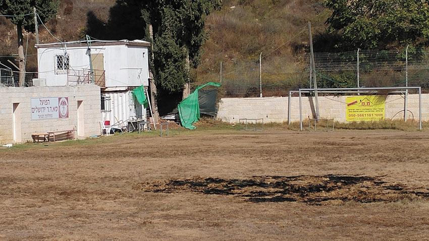 מגרש הפועל ירושלים בקרית היובל (צילום: ארנון בוסאני)