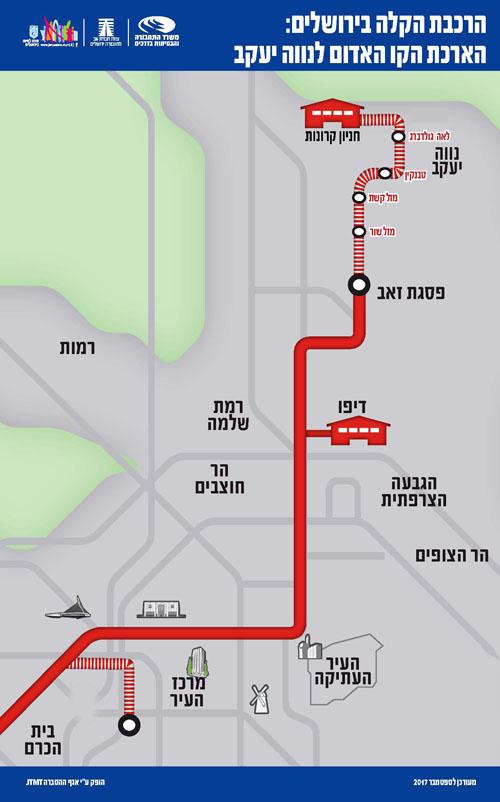 מפת הארכת הקו האדום של הרכבת הקלה בנוה יעקב (צילום: צוות תכנית אב לתחבורה ירושלים)