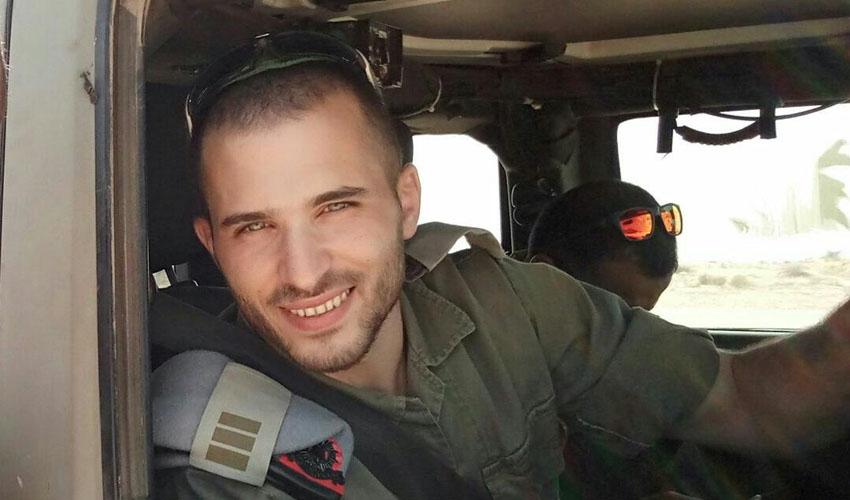 """סרן חיים אלסטר (צילום: דובר צה""""ל)"""