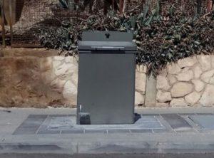 פחי אשפה מוטמנים בארמון הנציב (צילום: באדיבות חברת מוריה)