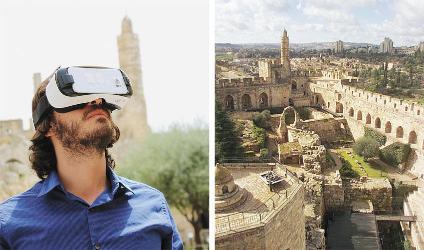 מציאות מדומה במגדל דוד (צילומים: ריקי רחמן)