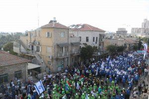 צעדת ירושלים, חול המועד סוכות 2017 (צילום: פלאש 90)