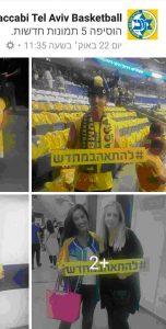קמפיין מכבי תל אביב (מתוך פייסבוק)