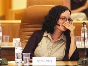 רחל עזריה בכיכר ספרא (צילום: מתוך פייסבוק)