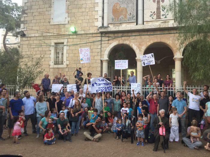 ההפגנה במוזיאון הטבע (צילום: אגודת ידידי מוזיאון הטבע)