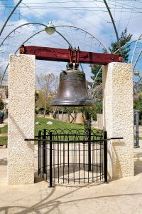 גן הפעמון (צילום:עידו צימרמן)