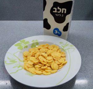 בסוף הם אוכלים את זה - קורנפלקס עם חלב