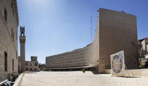 בניין משרד החינוך (צילום: אביעד בר נס)