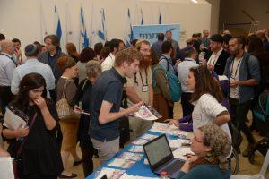 הוועידה הדיגיטלית לעסקים, קמפוס הר הצופים, האוניברסיטה העברית (צילום: ליאת מנדל ו shine conferences)